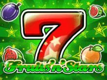 Классический гаминатор бесплатно: Фрукты И Звезды