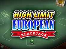 Фан-игра игрового портала: Европейский Блэк Джек По Крупным Ставкам